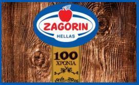 EXPORT ZAGORIN HELLAS S.A