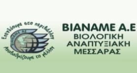 EXPORT BIANAME S.A